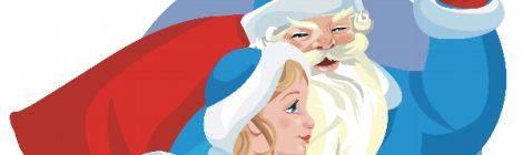 Новогодняя акция «Пригласи Деда Мороза в гости!»