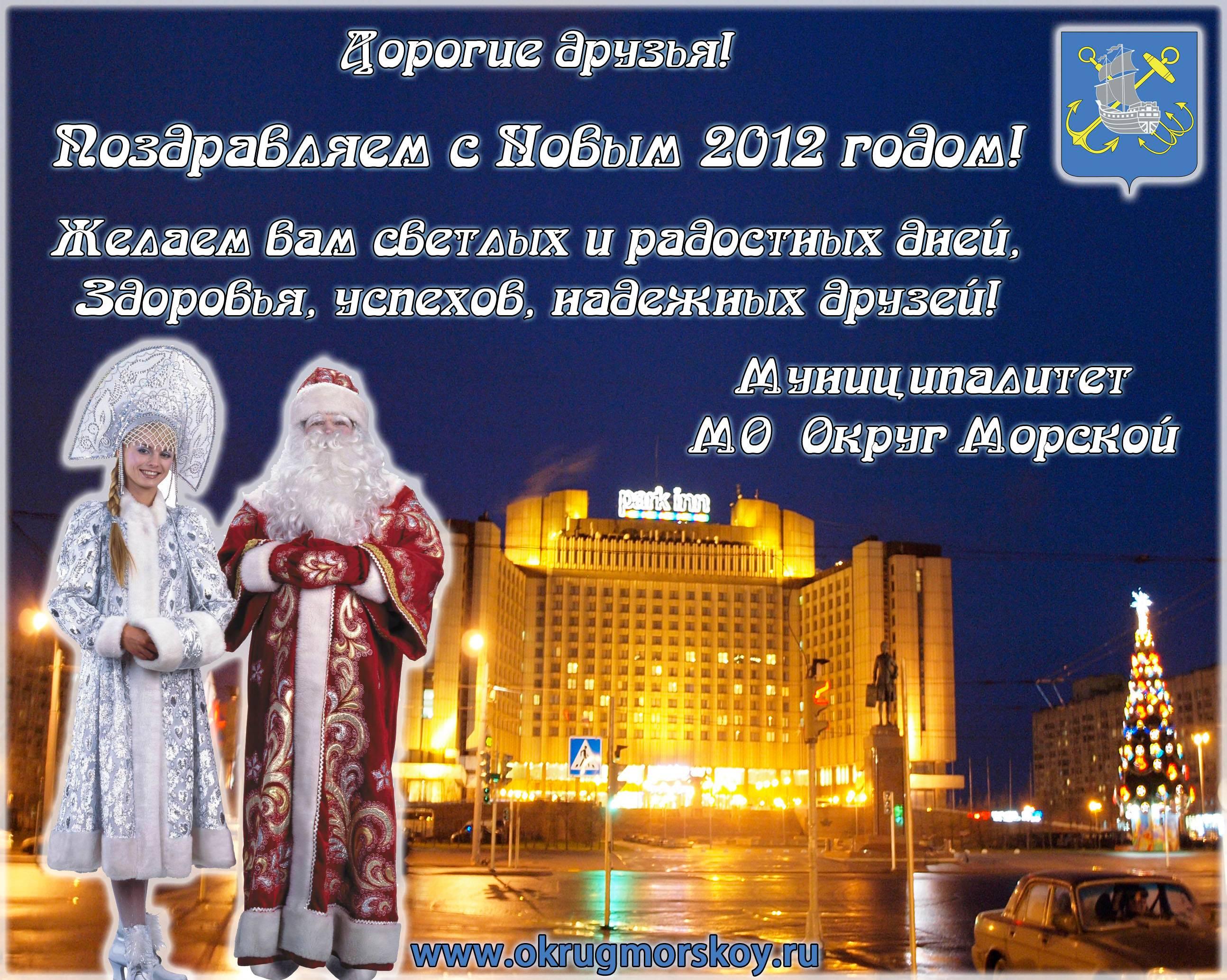 Поздравление коллег соцзащиты с новым годом фото 716