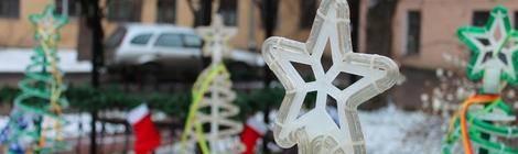 23 декабря - «А у нас во дворе»