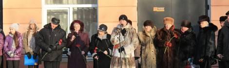 28 января - торжественная линейка, посвященная 69-ой годовщине полного снятия блокады Ленинграда