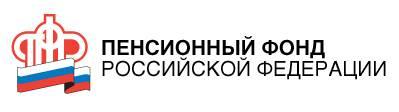 Бесплатные услуги ПФР в МФЦ