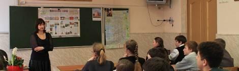 Урок по муниципальному праву для учеников 7-х и 8-х классов ГОУ лицей №281
