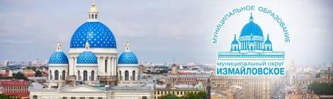 ВНИМАНИЕ! УФМС России по Санкт-Петербургу и Ленинградской области информирует