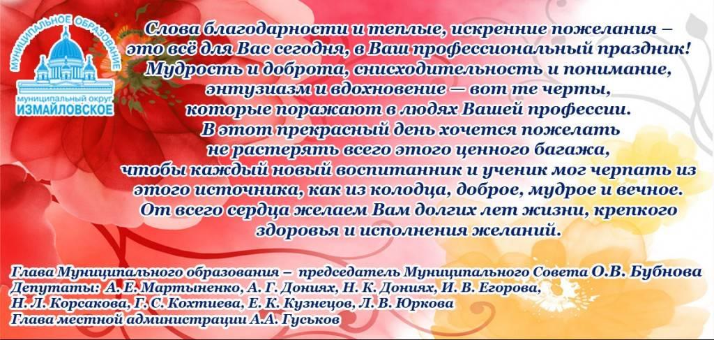 teacher_2013