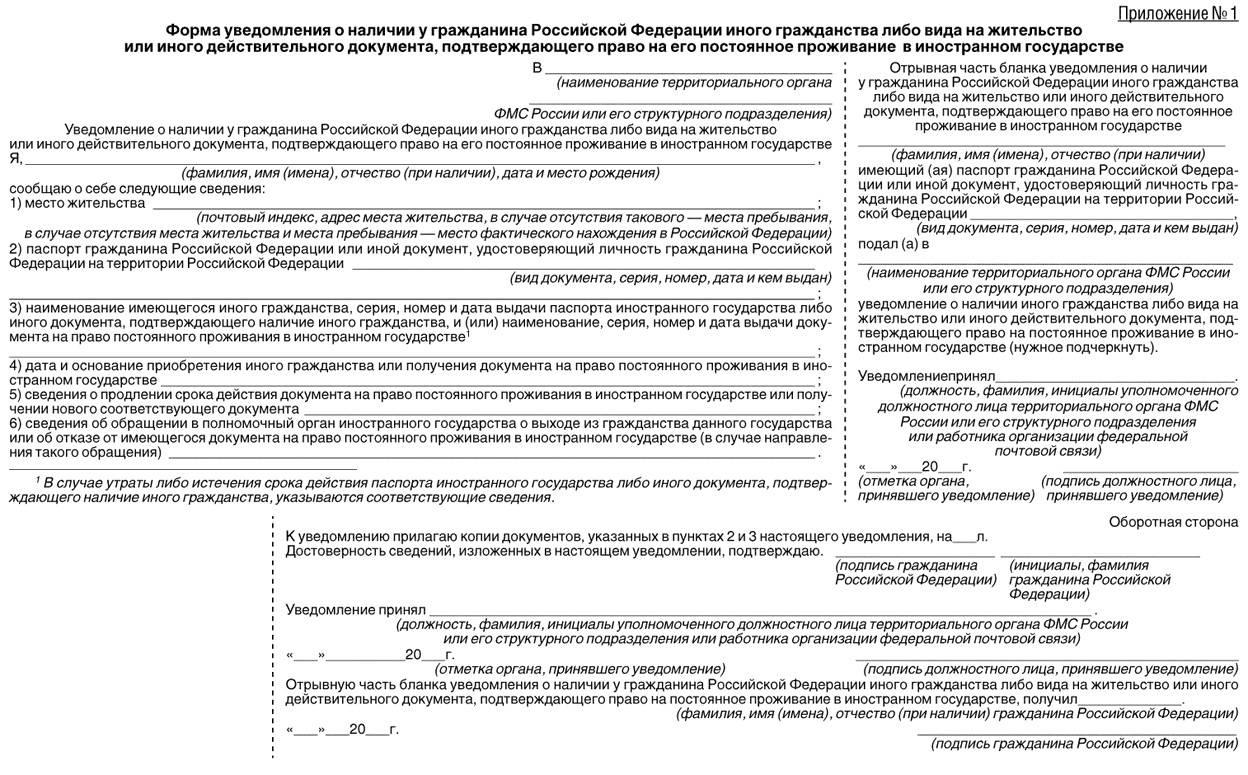 ufms-rossii-po-sankt-peterburgu-i-leningradskoy-oblasti
