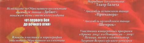 9 мая - Ее Величество - Победа!