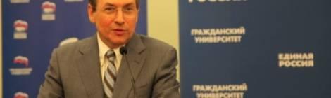 Вячеслав Никонов: Обучающая сессия позволяет повысить уровень подготовки Партии в целом