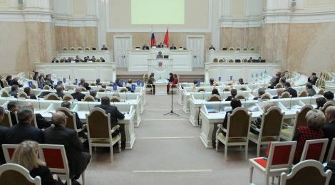 Вестник Законодательного Собрания Санкт-Петербурга