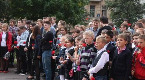 День начала блокады Ленинграда