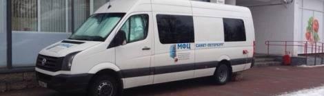 Мобильные МФЦ – удобно и рядом с домом