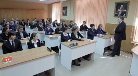 5 октября Россия отмечает День учителя