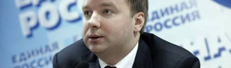 Александр Тетердинко: Положение о Праймериз отвечает принципам открытости и конкурентности