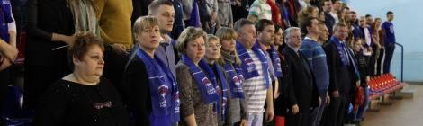 Кубок Заксобрания Санкт-Петербурга по баскетболу