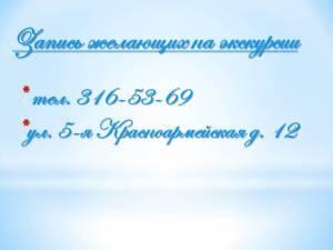Слайд14