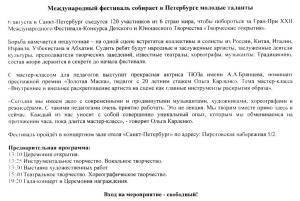 document(2)-2
