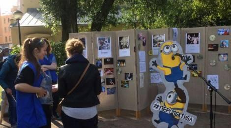 15 сентября 2016 года прошла акция «ЗдорОво жить –  здОрово!»