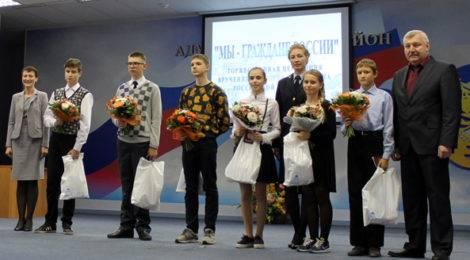 Торжественное вручение паспортов гражданина РФ