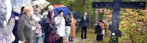 28 сентября 2016 состоялась экскурсия, организованная Депутатами Муниципального Совета МО Измайловское