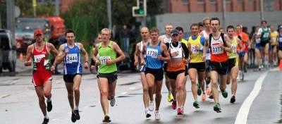 90-й международный легкоатлетический пробег Пушкин – Санкт-Петербург на призы газеты «Вечерний Петербург»