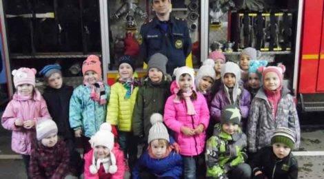 Пожарные - детям