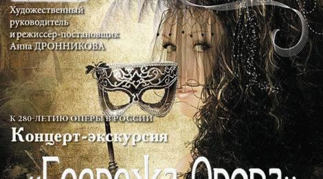 Приглашаем жителей муниципального образования Измайловское на концерт