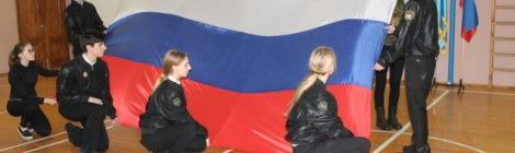 """Военно-патриотическая игра """"Дорогами военной славы"""" в 266 школе"""