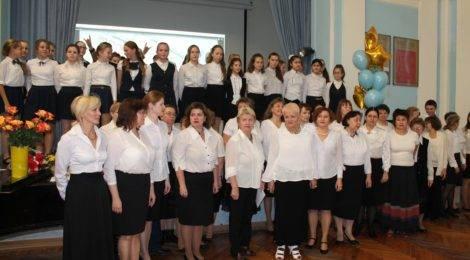 В гимназии № 272 - юбилей!