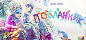 Более 80-ти семей МО Измайловское получили возможность посетить представление в Цирке на Фонтанке