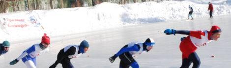 Открытые массовые соревнования по конькобежному спорту «Лед надежды нашей-2017»