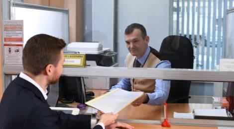 МФЦ приступили к выдаче водительских удостоверений и паспортов