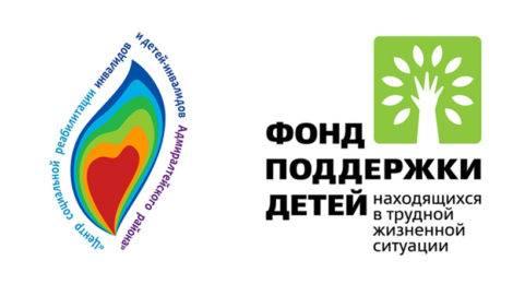 Первый разряд по точному ориентированию в Санкт-Петербурге