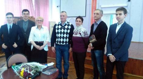 Встреча с писателем А.М. Покровским в Лицее № 281