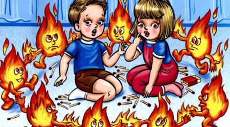 Памятка родителям  «Чтоб не ссориться с огнем»