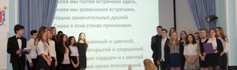 Конференция «Ровесник — ровеснику» встречает участников