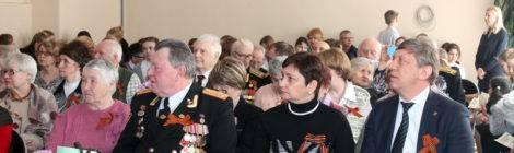 Праздничный концерт «Дети войны», в Лицее № 281