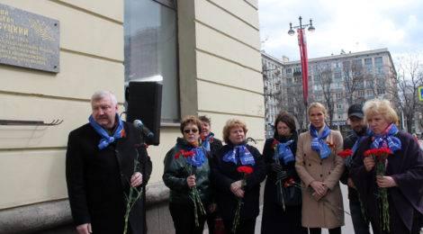 Возложение цветов к мемориальной доске Е.И. Красуцкого
