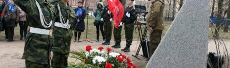 Возложение цветов к мемориалу Маршала Говорова