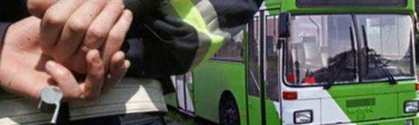 """Профилактическое мероприятие """"Автобус"""", обратите внимание!"""