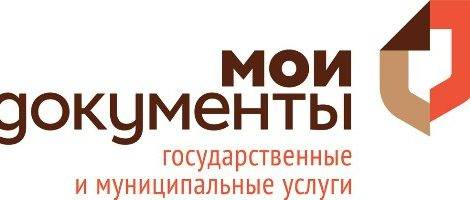 ОФОРМИ ОХОТНИЧИЙ БИЛЕТ В МФЦ