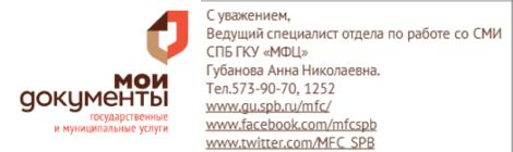 ПРАВА ВЫДАЮТ УЖЕ В ТРЕХ МФЦ