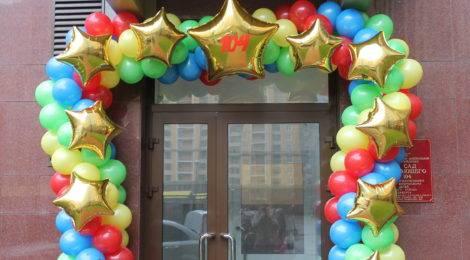 Открытие Детского сада №104