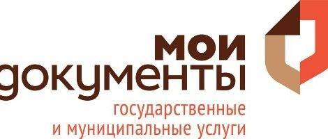В МФЦ ТРИ НОВЫХ УСЛУГИ ДЛЯ БИЗНЕСМЕНОВ