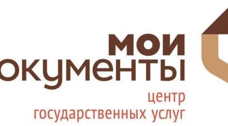 ВСЕРОССИЙСКИЙ ФОРУМ МФЦ 2017