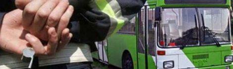 """Профилактическое мероприятие """"Автобус"""""""