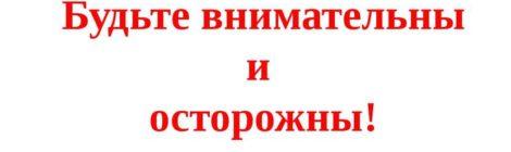УМВД России по Адмиралтейскому району г. Санкт-Петербурга сообщает: