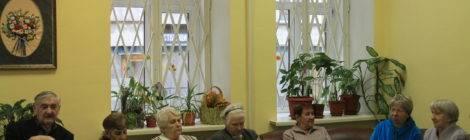 День пожилого человека в Доме системы социального обслуживания
