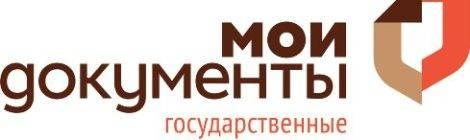 В ЗАГС ЧЕРЕЗ МФЦ