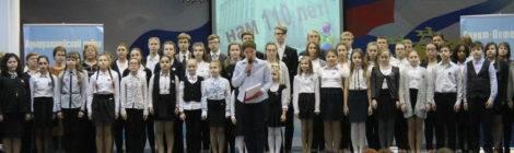 110 лет школе №280 имени М.Ю. Лермонтова