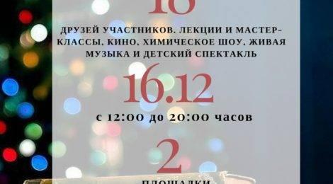 """90-летие библиотеки """"Измайловская"""""""