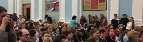 """Городская конференция """"Ровесник – ровеснику"""""""